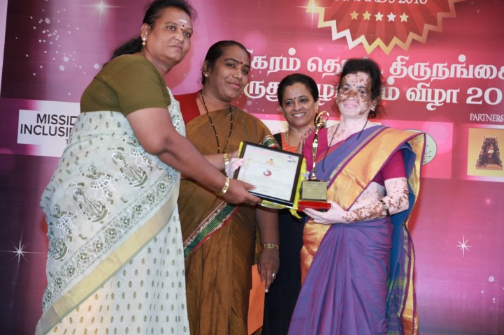 Trans Achiever Awards 2018 Photos (1)