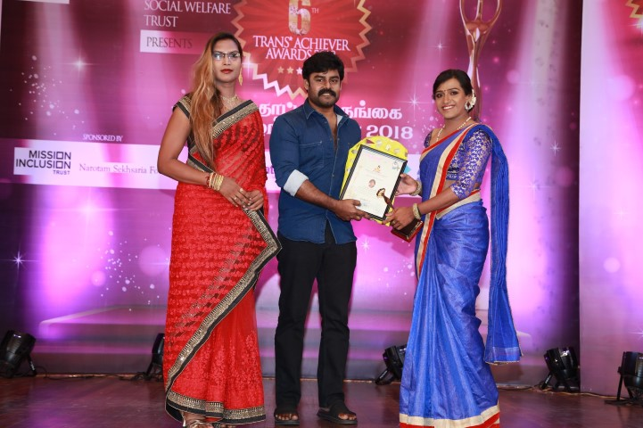 Trans Achiever Awards 2018 Photos (25)
