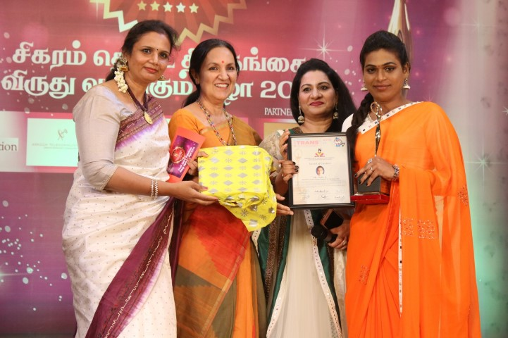 Trans Achiever Awards 2018 Photos (39)