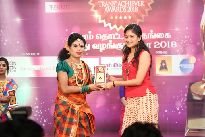 Trans Achiever Awards 2018 Photos (52)