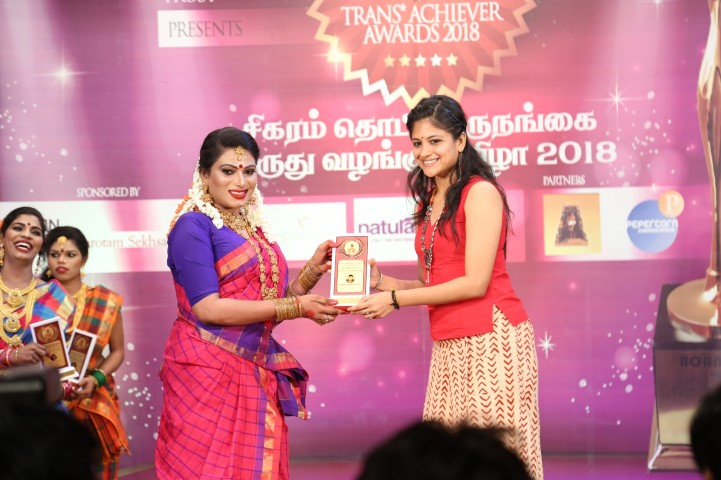 Trans Achiever Awards 2018 Photos (53)