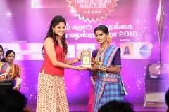 Trans Achiever Awards 2018 Photos (54)