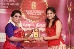 Trans Achiever Awards 2018 Photos (7)