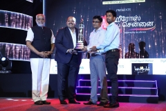 Award Category - CSR Initiative of the year - Chennai Petrolium Corportation Limited