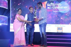 Award Category - Sports - Sharath Kamal Achanta. Sarath's brother receiving the award on his behalf