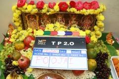 Tamil Padam 2 (21)