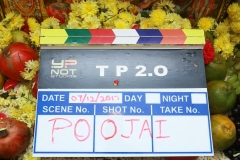 Tamil Padam 2 (22)