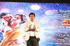 Thiruttuppayale 2 Music Launch Photos (19)