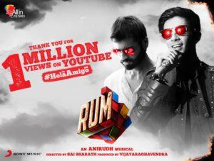 ani music  hola amigo tamil_youtube1million_2