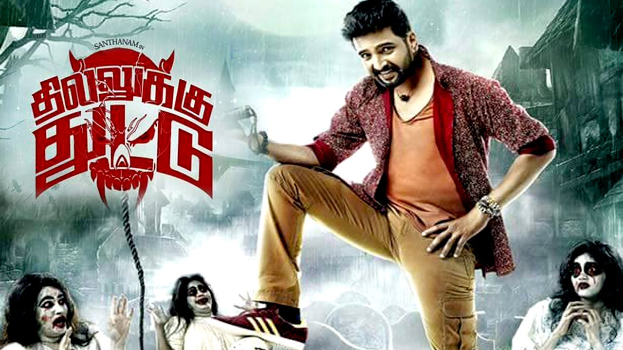 DHILLUKU DHUDDU MOVIE REVIEW - Cinemaplusnews