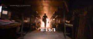 Wagah-Movie-Poster-1
